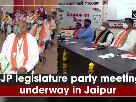 BJP legislature party meeting underway in Jaipur