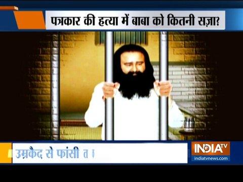 Gurmeet Ram Rahim Singh to be Sentenced in Journalist Murder Case today