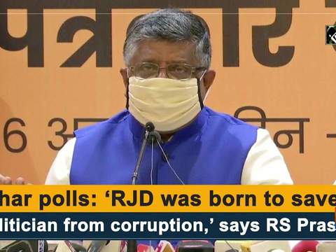 Bihar polls: 'RJD was born to save a politician from corruption,' says RS Prasad
