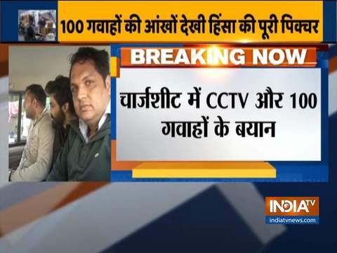जामिया हिंसा पर दिल्ली पुलिस ने दाखिल की चार्जशीट, उकसाने के आरोप में शरजील इमाम का नाम शामिल