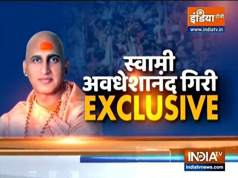 Watch Swami Avdheshanand Giri Speaks to India TV on 'symbolic' Kumbh participation