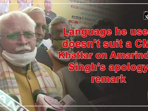 Language he used doesn't suit a CM: Khattar on Amarinder Singh's apology remark
