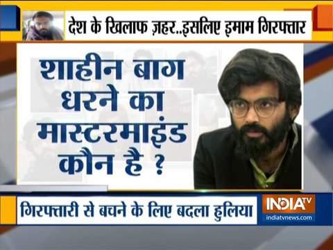 जानिए कौन है शरजील इमाम, जिसे देशद्रोह के मामले में गिरफ़्तार किया गया