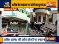Ateeq Ahmed's illegal property demolished in Prayagraj