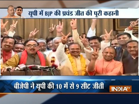 Rajya Sabha Elections 2018 Result: BJP wins 12 of 25 seats