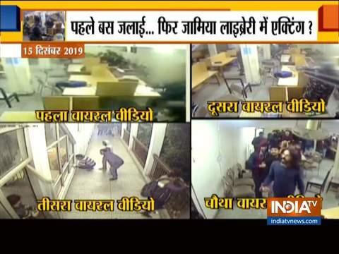 15 दिसंबर को जामिया यूनिवर्सिटी के अंदर हुई हिंसा के 4 वीडियो सोशल मीडिया पर हुए वायरल