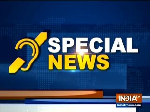 विशेष समाचार | 18 फरवरी, 2020