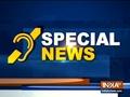 Special News | February 18, 2020