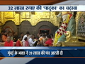 Shirdi: Saibaba trust gets donations worth crores on Ram Navmi