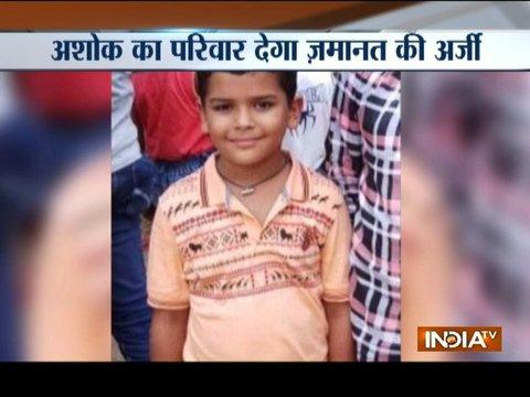 Pradyuman Murder Case: Family of bus conductor Ashok to file bail plea in the court today