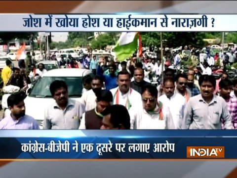 Congress workers chant 'Modi-Zindabad, Rahul Gandhi Murdabad' during a rally in MP