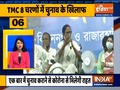 Chunav 50: Mamata urges Election Commission to Conduct remaining Bengal election phases in ONE go