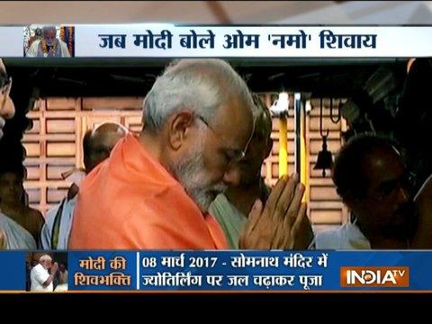 PM Modi and his last several visits to Shiva temples