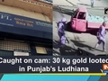 Caught on cam: 30 kg gold looted in Punjab's Ludhiana