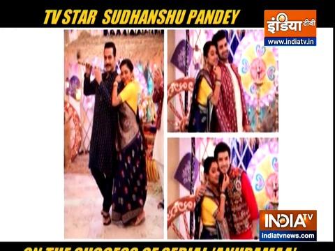 Sudhanshu Pandey on success of Anupamaa