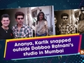 Ananya, Kartik snapped outside Dabboo Ratnani's studio in Mumbai