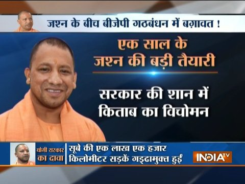 UP: Yogi Govt to celebrate one year with grand function in Lucknow today