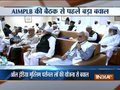 All India Muslim Personal Law Board plans Shariat courts in all districts of country