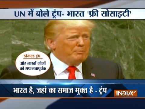 UN में डोनाल्ड ट्रंप ने की भारत की तारीफ़