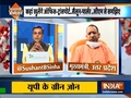 UP CM Yogi Adityanath on Lockdown relaxations during Eid