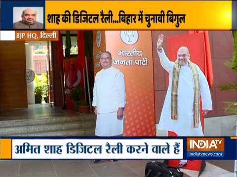 Sanitization work underway at BJP office ahead of first virtual rally of Amit Shah
