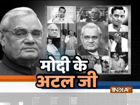 पूर्व प्रधानमंत्री अटल बिहारी वाजपेयी को पीएम मोदी ने दी श्रद्धांजलि