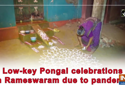 Low-key Pongal celebrations in Rameswaram due to pandemic