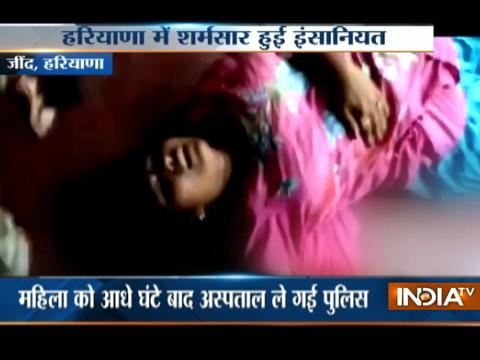 Caught On Camera: Injured woman left to die by family and neighbours in Haryana
