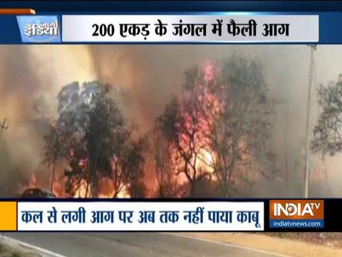 कर्नाटक के बांदीपुर टाइगर रिजर्व में लगी भीषण आग