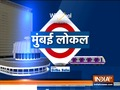Mumbai Local: Which party will get support from the voters of Bandra?