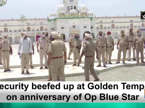 Security beefed up at Golden Temple on anniversary of Operation Blue Star