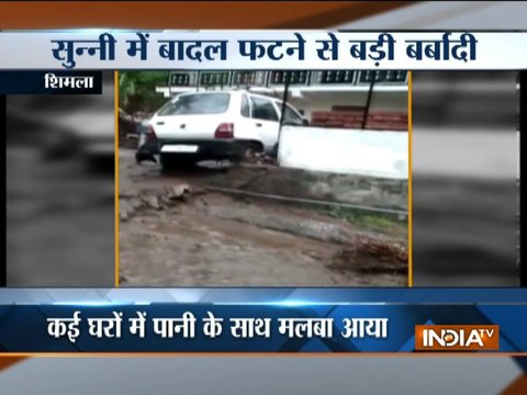 Himachal: Cloud burst in Shimla, many houses affected, dozen domestic animals washed away