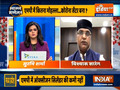 Swasthya Sammelan: Medical Education Minister Vishvas Sarang on imposing lockdown in Madhya Pradesh
