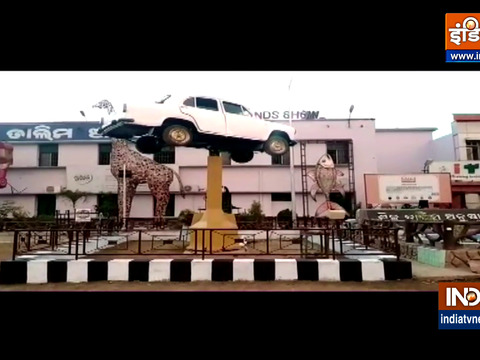 National Technology Day: Watch Berhampur ITI Students Develop 'Revolving Car'