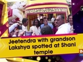 Jeetendra with grandson Lakshya spotted at Shani temple