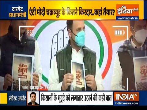 Haqiqat Kya Hai: Rahul Gandhi releases booklet named 'Kheti ka khoon'