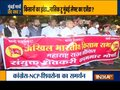 15,000 Maharashtra farmers reach Mumbai's Azad Maidan, to join today's protest rally