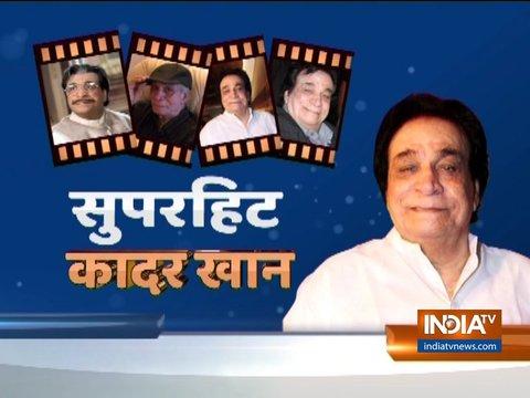 20 interesting stories of veteran bollywood actor Kader Khan