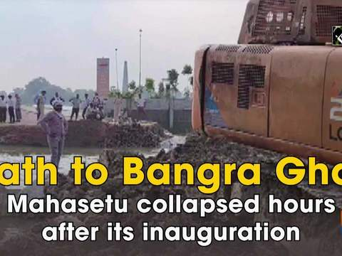 Path to Bangra Ghat Mahasetu collapsed hours after its inauguration