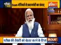 Pariksha Pe Charcha 2021 | Learn to ignore people who demotivate you, PM Modi tells students