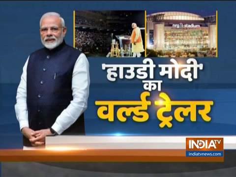 Donald Trump, PM Modi to address 50000 Indian-Americans at 'Howdy Modi' Event in Houston