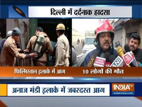 राजधानी दिल्ली में बड़ा हादसा, फिल्मिस्तान इलाके में आग से कई लोगों की मौत