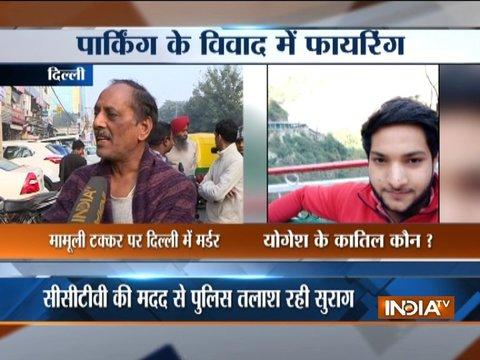 दिल्ली के पांडव नगर में मामूली टक्कर के बाद एक युवक की हत्या