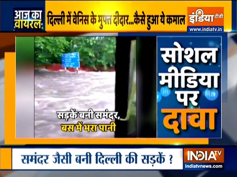 Watch India TV's show Aaj ka Viral | August 14, 2020