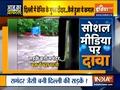 Watch India TV's show Aaj ka Viral   August 14, 2020