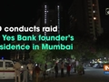 ED conducts raid at Yes Bank founder's residence in Mumbai