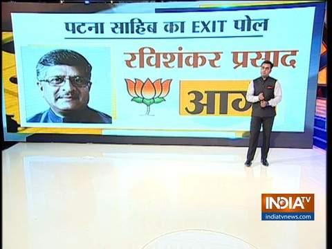 IndiaTV CNX-Exit Poll: बिहार में शीर्ष उम्मीदवार और उनकी वर्तमान स्थिति