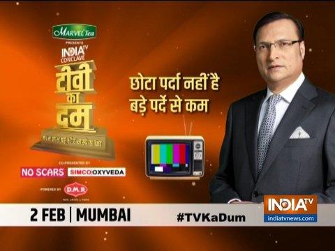 टीवी के सफर को सेलिब्रेट करने के लिए देखें india tv पर 'टीवी का दम'