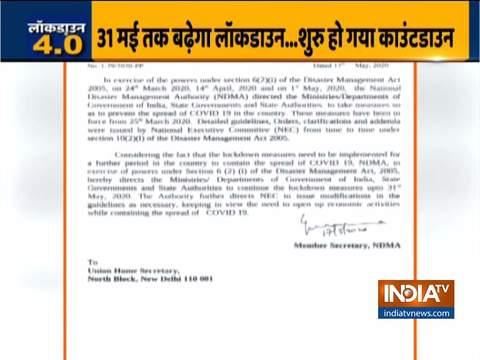 एनडीएमए ने 31 मई तक लॉकडाउन के विस्तार का आदेश दिया
