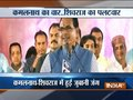 Shivraj Singh Chouhan hits back at Congress leader over his 'madaari' remark